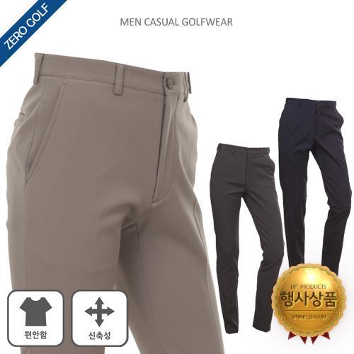 [루센 外] 베이직한 기본 기모 골프팬츠 3종 택일