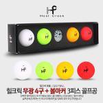 힐크릭 정품 무광 비비드컬러 3피스 골프공 - 4구+볼마커