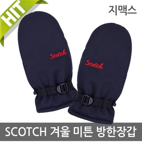 G-MAX 범양 Scotch 남성 미튼 방한 골프 양손 장갑