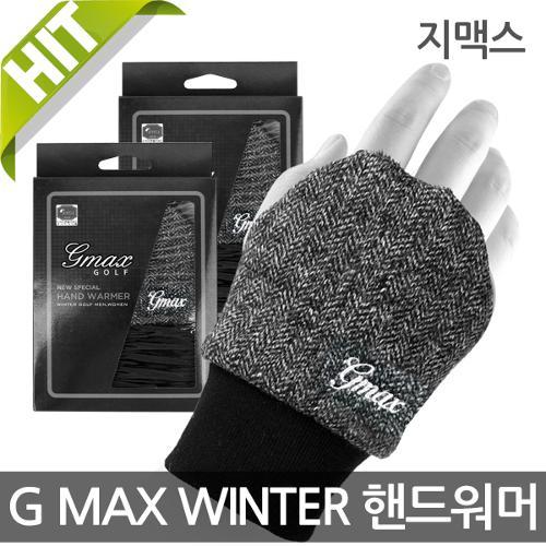 G-MAX 범양 남성 방한 골프 핸드워머