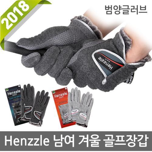 2018신상 Henzzle 핸즐 남녀 골프 방한 양손장갑