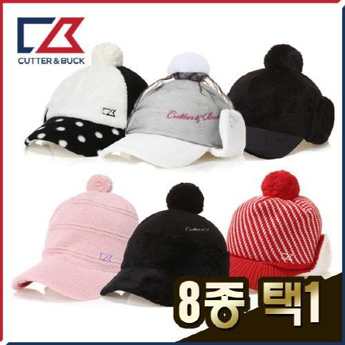 커터앤벅 여성 겨울 방한 국내생산 귀마개 골프모자 8종 택1