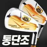 [진열상품]까무이웍스재팬 황금장 통단조 카본아이언