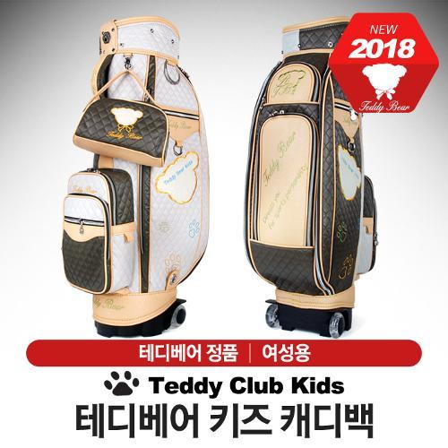 [테디베어 정품] 테디베어 키즈 캐디백 / 골프백