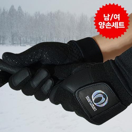 [maruman정품]마루망 겨울 골프레저 스포츠용 하이포라 방한장갑(남/여)