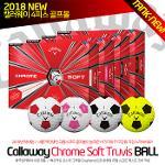 캘러웨이 2018 크롬소프트 트루비스 그래핀 골프볼