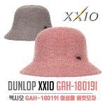 [2019년F/W]던롭 젝시오 정품 XXIO GAH-18019i 젝시오 여성용 버킷모자-2종칼라