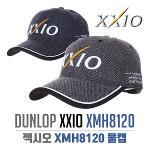 [2019년F/W]던롭 젝시오 정품 XXIO XMH8120 젝시오 울캡 겨울용 골프캡 모자-2종칼라