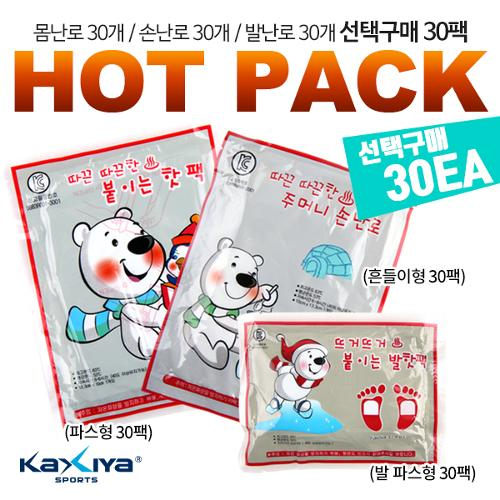 [KAXIYA] 카시야 뜨끈뜨끈 겨울용 발열 핫팩 30팩