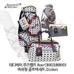 [정품]테디베어 루즈벨트 Roo-CB003/BB003 바퀴형 골프백세트/2colors