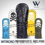 위티코코 정품 스컬 999 페어웨이우드 클럽헤드커버