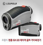 르폴드 정품 GX-2i3 레이저 골프 거리측정기/GX2i3