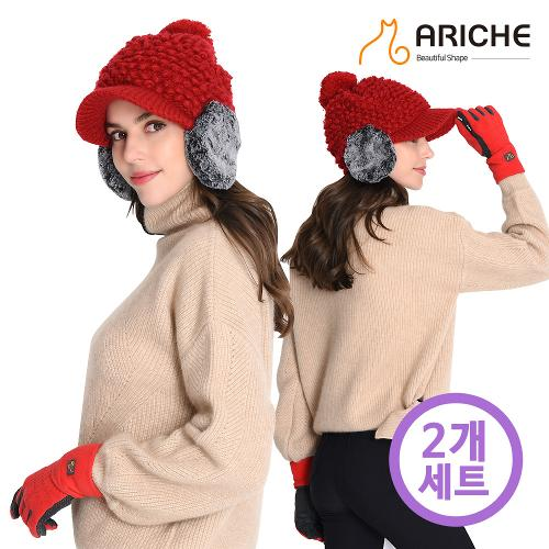 [아리체]여성 뽀글양털 방울모자+폴리 손목장갑 2종세트