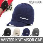 2018 테일러메이드 WINTER KNIT VISOR CAP 4종