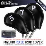 (19 HOT) 미즈노 정품 RB 3D 아이언 커버 (8개-1세트)
