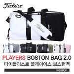 [2019년형]타이틀리스트 PLAYERS BOSTON BAG 2.0 보스턴백(TA8BB6K)-5종칼라