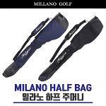 [밀라노 골프]골프케이스 남/여공용 하프백 하프주머니-3종칼라(길이115cm)