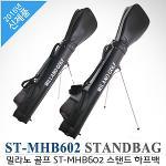 [6인치-국내産]밀라노골프 ST-MHB602 스탠드 하프백