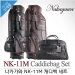[프리미엄-국내産]나카가와 NK-11M 악어가죽ST 프리미엄 캐디백 보스톤백세트