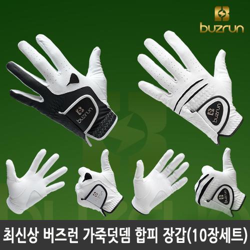 사은품+10장세트~버즈런 NEW 가죽덧뎀 합피 골프장갑