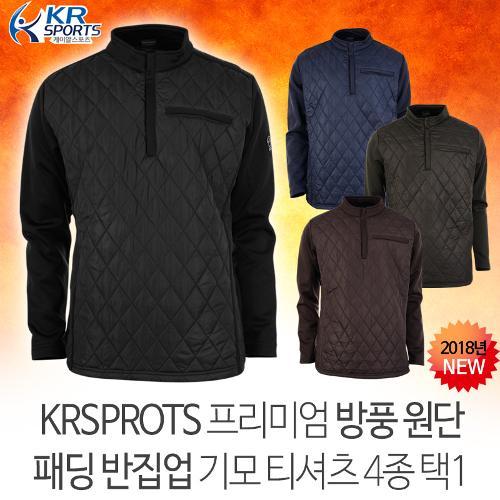 [이월특가] 기능성 방풍 패딩반집업 스판 기모티셔츠