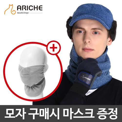 [아리체]사은품증정+겨울 털군모 /남여겨울모자/골프모자/방한모자