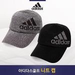 [아디다스골프] 2018 겨울 니트 캡 (남녀공용)