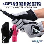 [KAXIYA] 카시야 남/여 방한 겨울용 양손 골프장갑