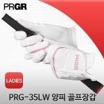 PRGR PRG-35LW 양피 골프장갑 여성 프로기어 한국지사정품