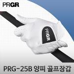 PRGR PRG-25B 양피 골프장갑 남성 프로기어 한국지사정품