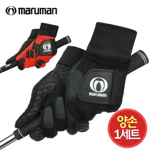 2019 마루망 방한 프리미엄 윈터 양손 골프장갑