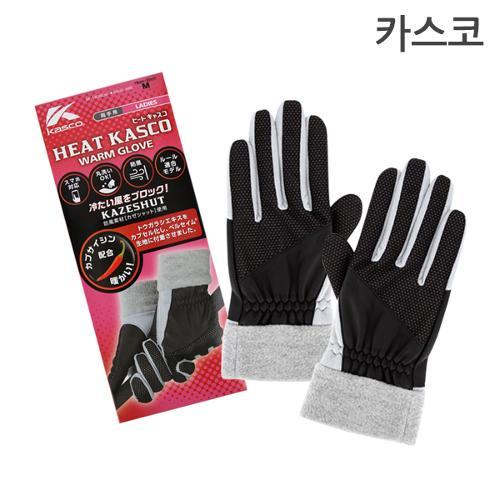 2018 KASCO 카스코 HEAT 여성 골프 방한 양손장갑