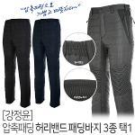 [강정윤]압축패딩 허리밴드 패딩바지3종택1