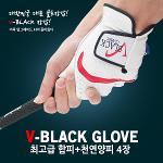 V-BLACK CLASSIC 반양피 남성 골프장갑/4장