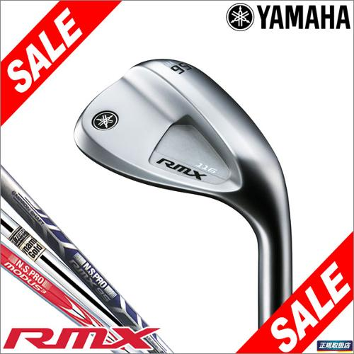 [해외구매대행] 야마하 RMX 리믹스 116 웨지 스틸 샤프트 장착 모델