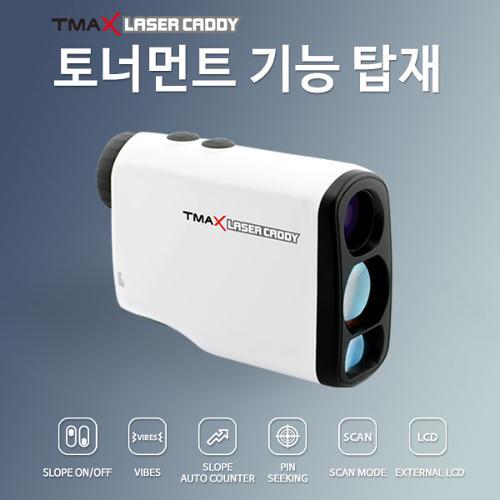 티맥스 2019 신형 레이저캐디 골프거리측정기 TLC-600