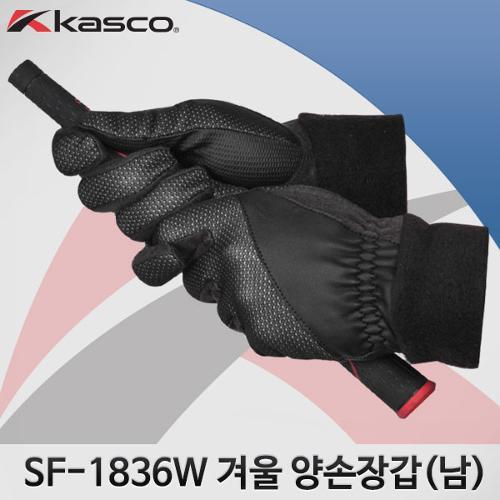 카스코 HEAT SF-1836W 겨울 양손장갑 남성용