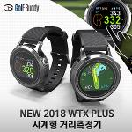 골프버디 2018 NEW WTX PLUS 시계형 거리측정기