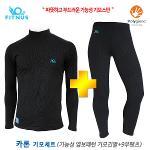 휘너스 카론 기모세트 블랙(기모 티셔츠+9부팬츠)