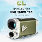 유컴 보이스캐디 2018 컴팩트 레이저 CL 거리측정기