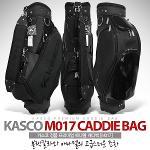 카스코 정품 M017 프리미엄 애나멜 캐디백