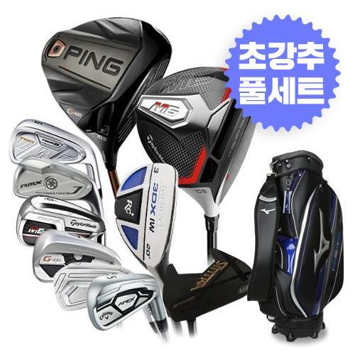 (골핑 판매 No1)G400/M6 아시안 경량스틸 풀세트+캐디백 (7종 아이언 택1)_GC