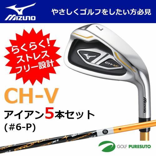 [해외구매대행] 미즈노 MAMIYA PROFORCE X-1 5본세트 카본샤프트