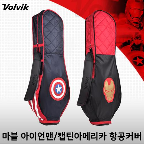 볼빅 19 VAIBOT 마블 아이언맨 캡틴아메리카 항공커버