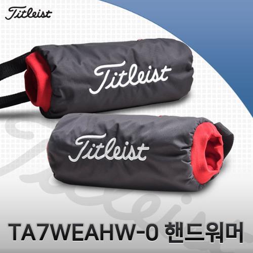 타이틀리스트 TA7WEAHW-0 겨울 핸드워머 골프용품