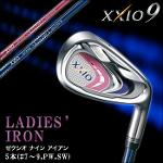 [해외구매대행] 던롭 일본 정품  XXIO9 여성용 아이언 MP900L 카본 샤프트  5 개 세트 (I # 7 ~ 9, PW, SW)