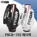 PRGR PRCB-192 캐디백 골프백 프로기어 한국지사정품