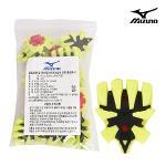 미즈노 IG3 스파이크 징 GEE0206 1팩(14EA) 골프화 징 골프화 스파이크 골프용품