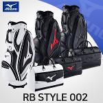 미즈노 2019 RB STYLE 002 캐디백세트 골프백세트 남성