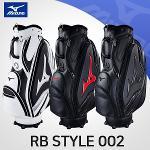 미즈노 2019 RB STYLE 002 캐디백 골프백 남성